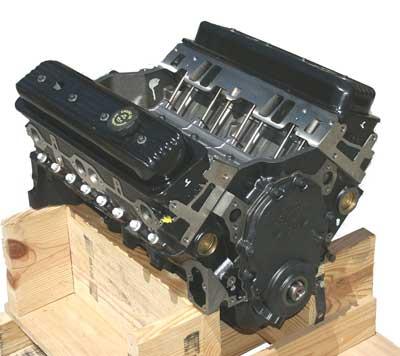 Eaglevortecrem on 350 Vortec Crate Engine