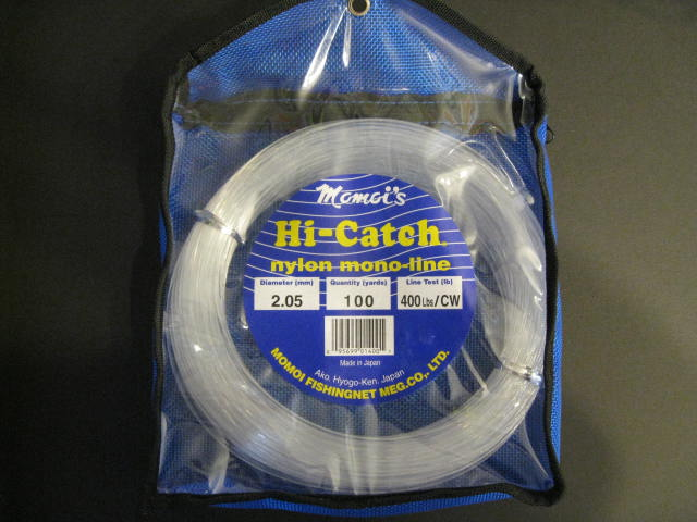 Momoi 400Lb 100Yds Clear White 01400 Hi-Catch Leader Coil