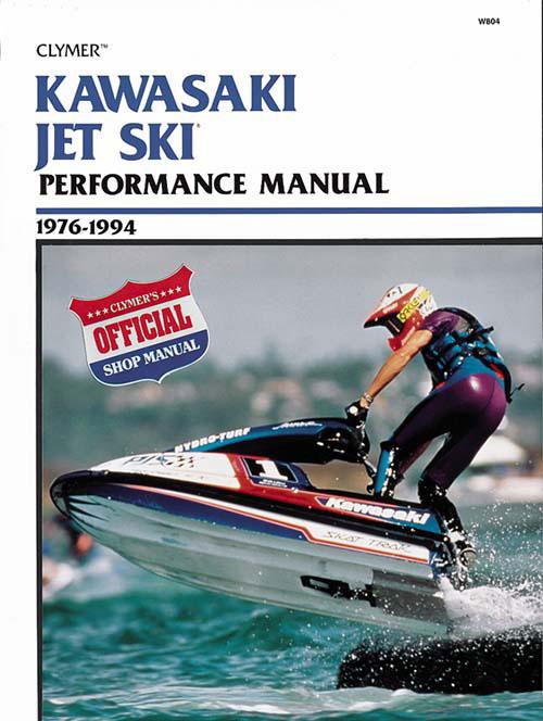 repair service manuals for kawasaki pwc rh bpi ebasicpower com Kawasaki 350 Kawasaki 550 Mule Electrical Schematic